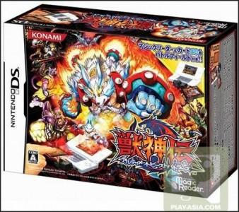 Juushinden: Ultimate Beast Battlers (Nintendo DS)