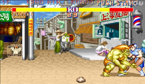 streetfighter_ii_ce