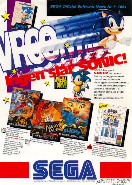 SEGA Official Software News 1991 no.1