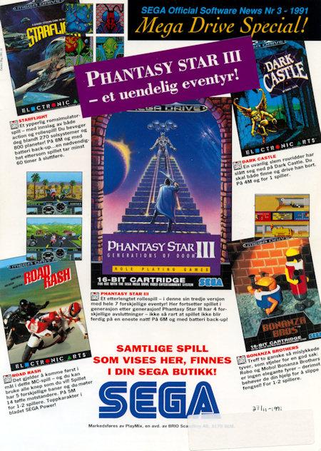 SEGA Official Software News 1991 no.3 back