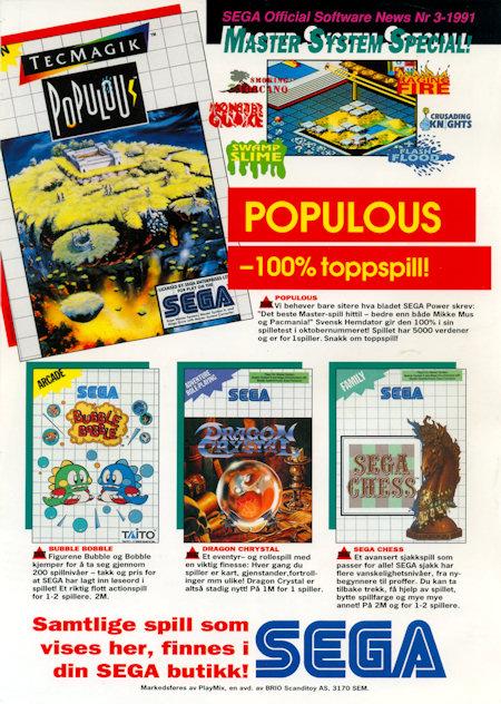 SEGA Official Software News 1991 no.3 front