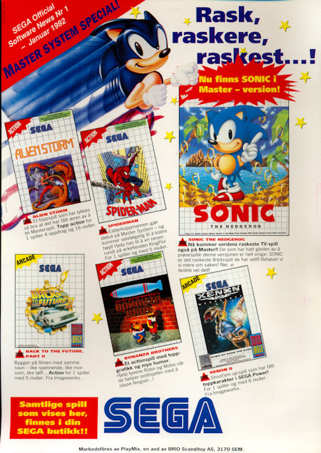SEGA Official Software News 1992 January front